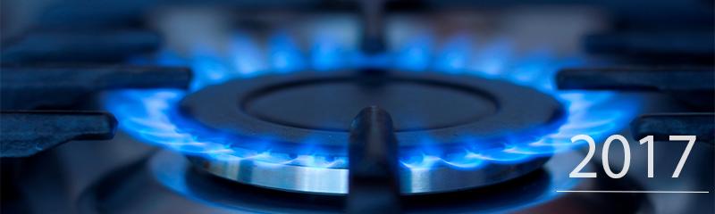 Тарифы на газ 2017